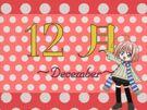 Binzume Yousei December