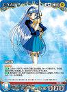 U-001 blue