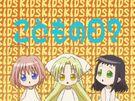 Binzume Yousei Kururu, Chiriri and Hororo