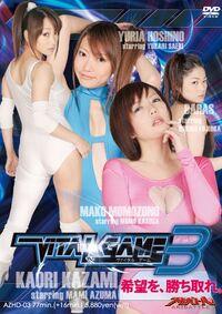 Pac lvital game 3.jpg