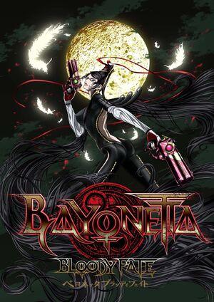 1379599961-bayonetta-bloody-fate.jpg