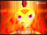The Adventures of Little Carp - Paopao, Aoqi, Erl & Xiao Mei Mei's Transformation
