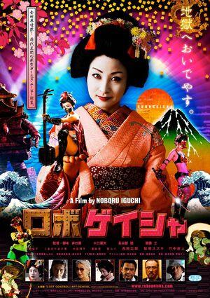 Robo geisha ver2 xlg.jpg