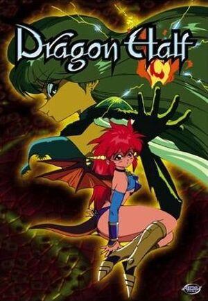 Dragon Half cover.jpg