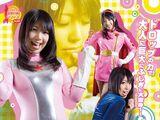 Fushigi Kyodai Heroine Queen Grande Z
