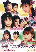 Morning Musume Love Stories DVD cover.jpg