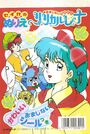 Fashion Lala coloring book1 001