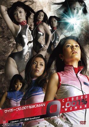 Pac lcyborg 0,001 woman1.jpg
