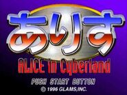 Alice in Cyberland OST - Battle