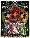 RAYEARTH-magic-knights-rayearth-21617534-300-385