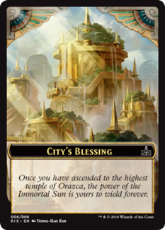 Token city's blessing RIX.png