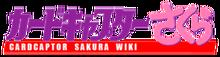 Card Captor Sakura Wiki