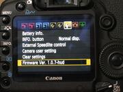 Firmware-screenshot.jpg