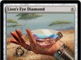Diamante dell'Occhio del Leone (Lion's Eye Diamond)