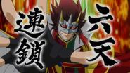 Nobunaga 4