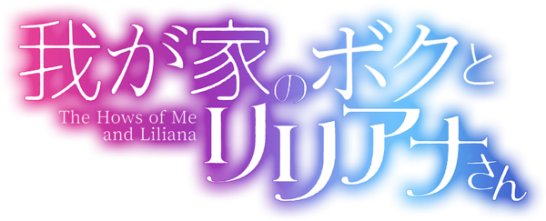 The Hows of Me and Liliana Logo.png