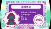 Mahou Shoujo Ikusei Keikaku Episode 6 — 9 minutes 48 seconds