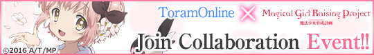 Toram Online 1