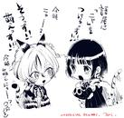 Clarissa and Lapis Lazuline