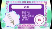 Mahou Shoujo Ikusei Keikaku Episode 6 — 9 minutes 50 seconds
