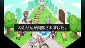 Mahou Shoujo Ikusei Keikaku Episode 2 — 20 minutes 3 seconds