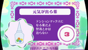 Mahou Shoujo Ikusei Keikaku Episode 6 — 9 minutes 51 seconds