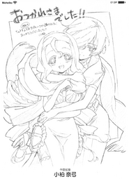 Sister Nana and Weiss Winterprison Anime Fanbook