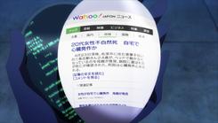 Mahou Shoujo Ikusei Keikaku Episode 3 — 6 minutes 41 seconds