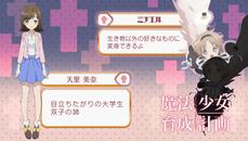 Minael — Anime Introduction Card