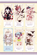 BD Part 2 Character List 1