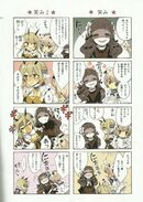 Pochi Edoya comic