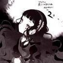 Hardgore Alice Anime Countdown