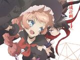 Magical Girl Raising Project BD/DVD Volume 4