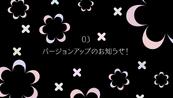 Mahou Shoujo Ikusei Keikaku Episode 2 — Anime Ending Card