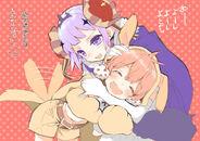 Ruler and Tama
