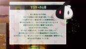 Mahou Shoujo Ikusei Keikaku Episode 11 — 11 minutes 44 seconds