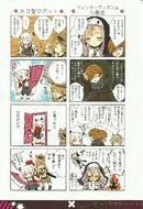 Pochi Edoya Comic 2