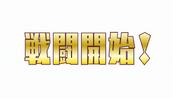Mahou Shoujo Ikusei Keikaku Episode 1 — 2 minutes 43 seconds