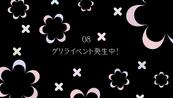 Mahou Shoujo Ikusei Keikaku Episode 7 — Anime Ending Card