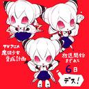 Magicaloid 44 Anime Countdown