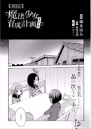 F2P Chapter 17 Cover