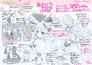 Pochi Edoya doodles 1