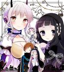 Ryota Yuzuki Sister Nana MG Students