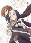 BD DVD Vol 3