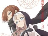 Magical Girl Raising Project BD/DVD Volume 3