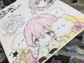 Nemurin Autograph-Anime