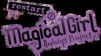 Restart Logo 1.png