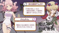 Cranberry, The Forest Musician & Swim Swim — Anime Introduction Card