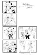 Cranberry Pucelle Snow Comic Pochi Edoya
