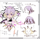 Princess Lightning Draft
